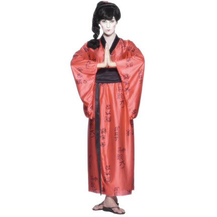 Sretan Rođendan - Page 5 Geisha-girl-costume
